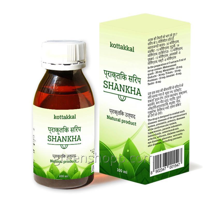 Buy SHANKHA (Shankh) - the Indian syrup