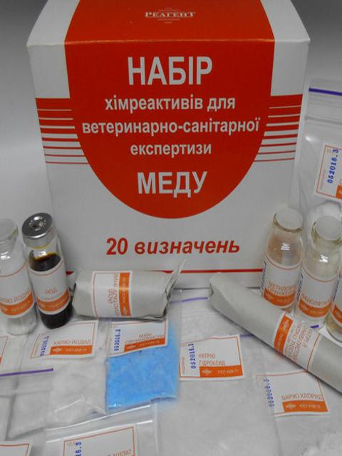 Набір хімреактивів для вет-сан експертизи Меду