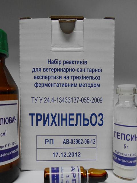 Набір для дослідження м'яса на Трихінельоз
