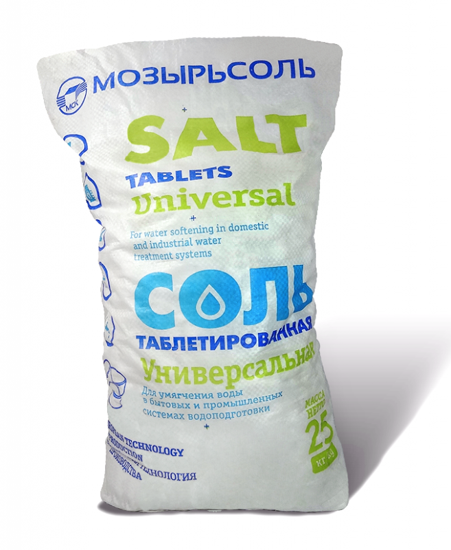 Таблетированная соль ( Беларусь )
