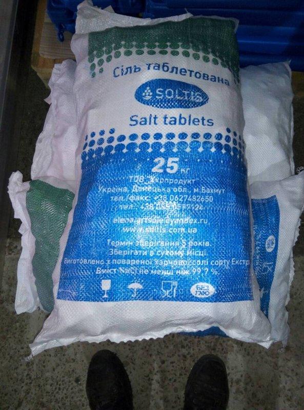 Таблетированная соль ( Украина )