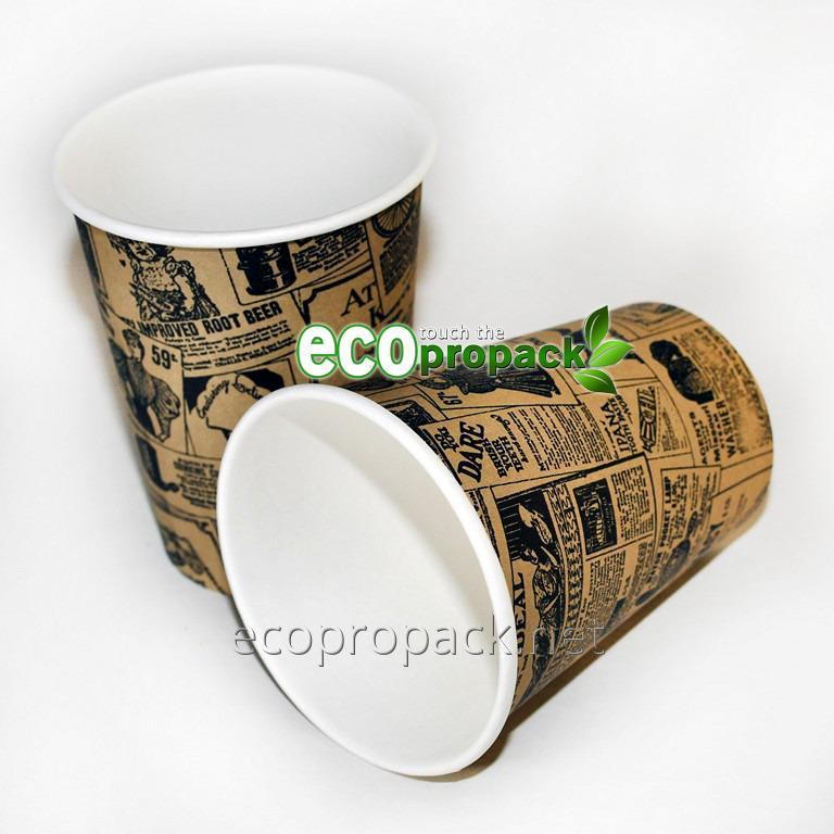 Бумажный стакан 250мл газета