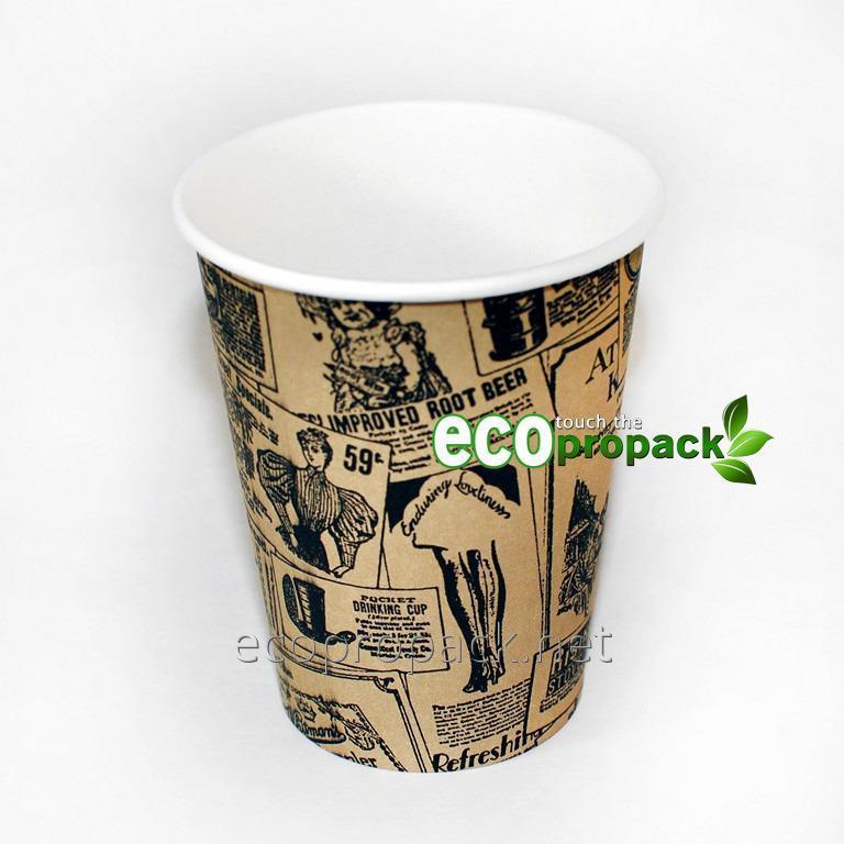 Бумажный стакан 280мл