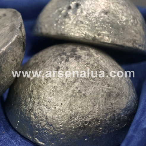 Buy Anodes tin O1, O1 pch (plates, hemispheres). Constantly in a warehouse. Tin anodes.