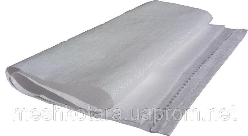Мешки полипропиленовые 55*105см