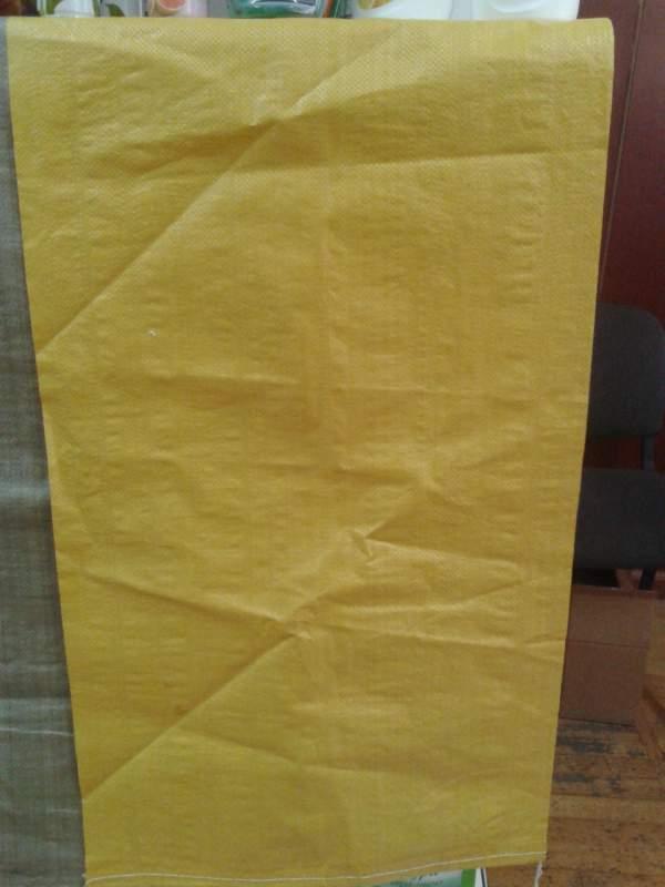 Мешок полипропиленовый для строительного мусора, жёлтый