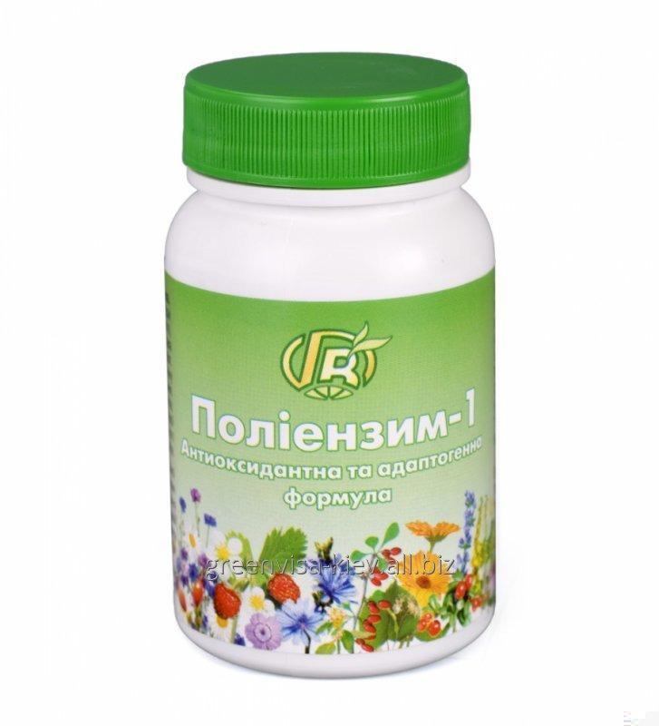 Купить Полиэнзим 1 Антиоксидантный 280 г- диетическая добавка для щитовидки с ферментами, травами и медом