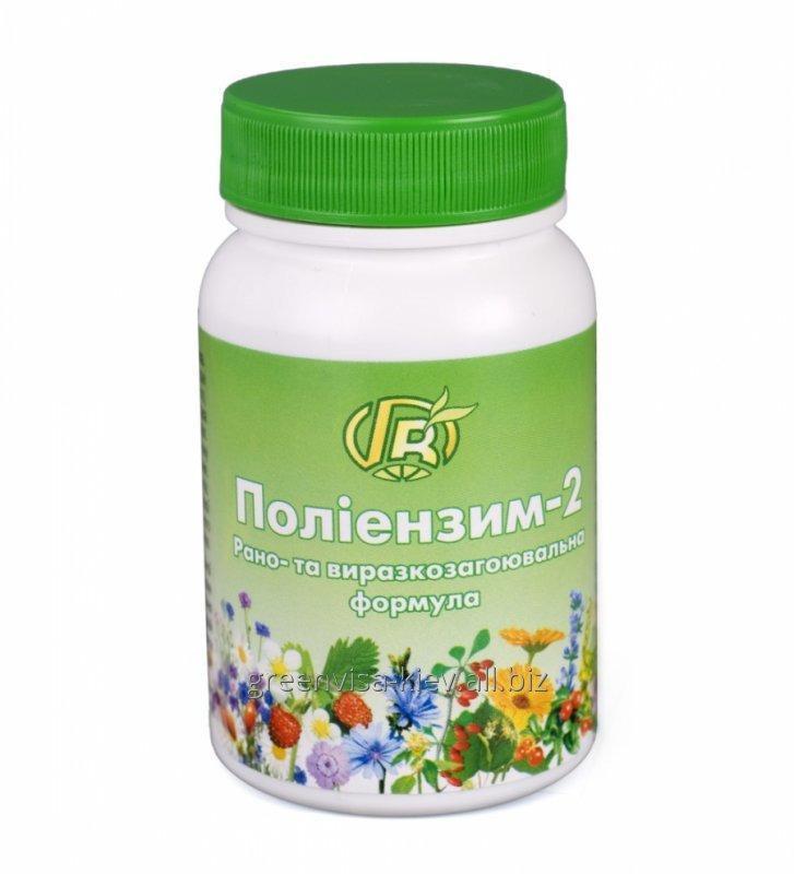 Купити Поліензім 2 язвозаживляющим 280 г - дієтична добавка для шлунка з ферментами, травами, медом