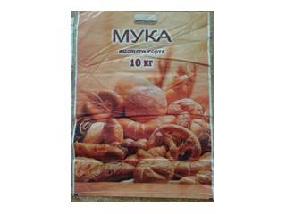Buy Polypropylene bag for flour