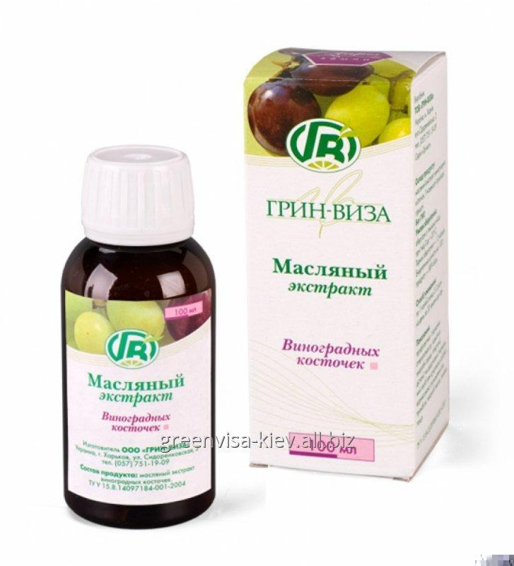Buy Oil of GRAPE SEEDS from Greene Visa for increase of a tone, the prevention of presenilation, at pathologies of cardiovascular system