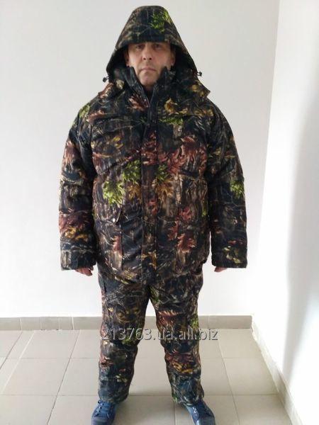 Купить Костюм зимний для охоты и рыбалки