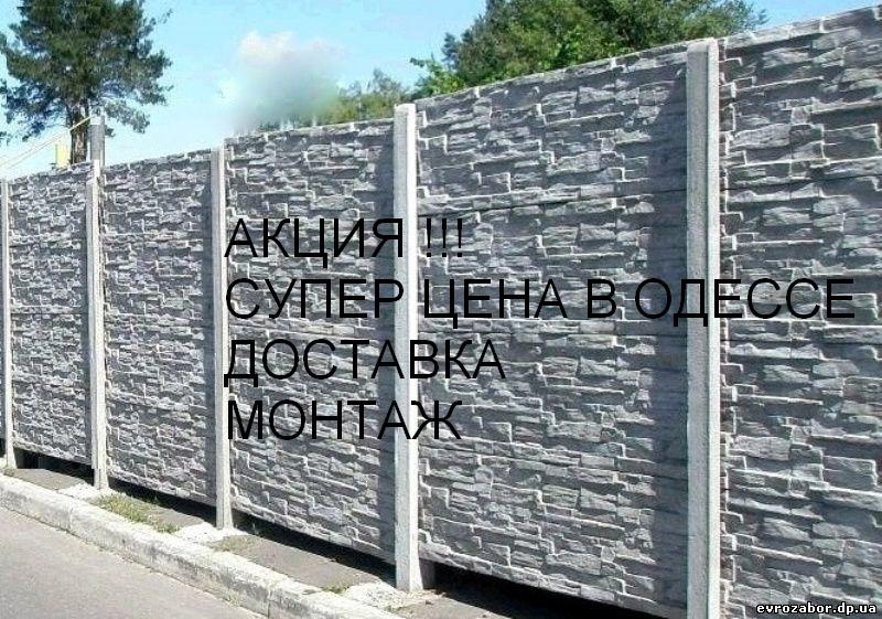 колодцы железобетонные в красноярске