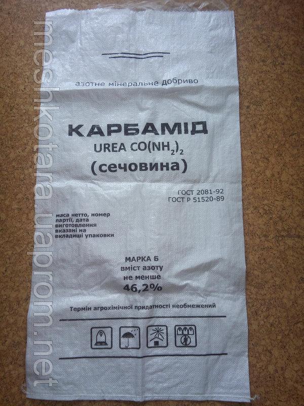 МОЧЕВИНА CO (NH2) 2 N 46,2%