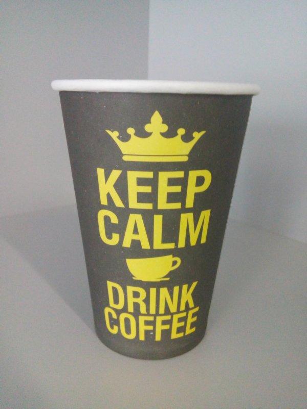 """Стаканчики для кофе """"Keep Calm """""""