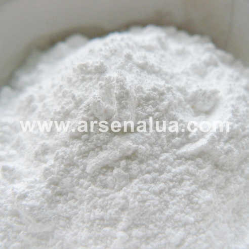 Купить Тринатрийфосфат 12-ти водный Трёхзамещённый фосфрнокислый натрий, двеннадцативодный