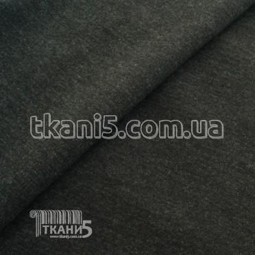 Купить Ткань Трикотаж двунитка (темно-серый)