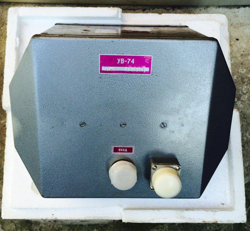Buy HC-74 lamp
