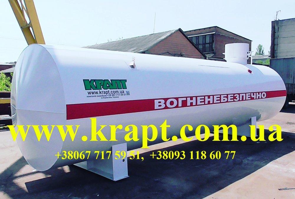 Резервуар двустенный для хранения нефтепродуктов 15 куб.м