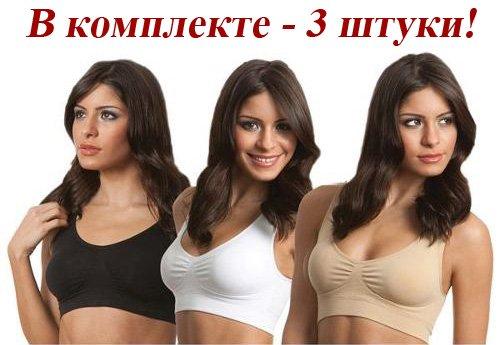 Бюстгальтер Ahh Bra - А Бра купити в Київ 10bd7dcb752a1