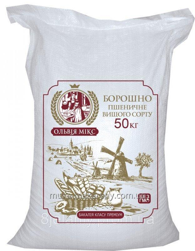 Wheat flour of 50 kg at the price of the producer from Olviya Miks