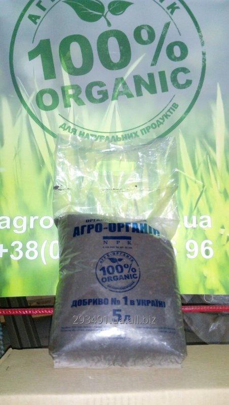 """Buy Organ_chn_ dobriva """"Agro-organ_k"""" M_shok (pros_yany) 25 kg"""