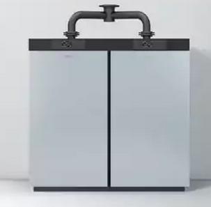 Двойной каскад котлов Vitocrossal 100-240 в одном корпусе арт.CI10033