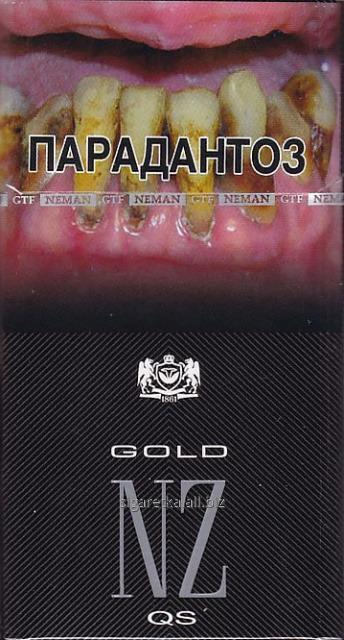 Купить в розницу сигареты nz сигареты ява красная мягкая купить