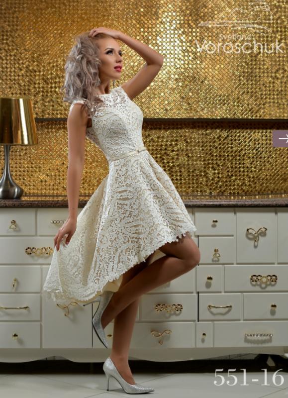 Wedding dress, model 551