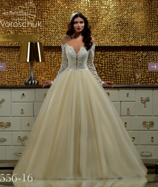 Wedding dress, model 556 (ballgown)