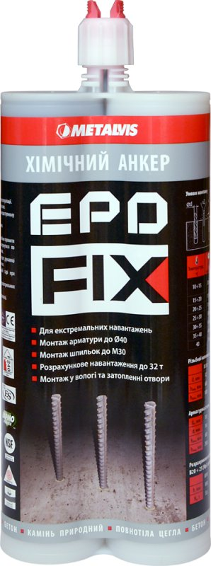 Анкер химический MVIS Epofix 600ml