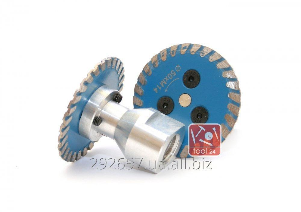 Buy Diamond disk with D50mm flange