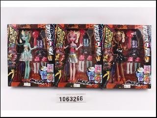 Кукла CJ-1063266