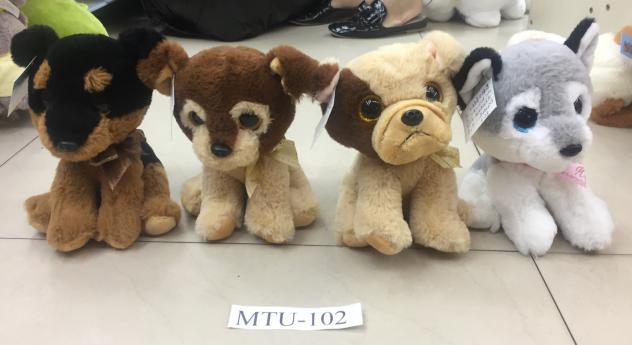 Мягкая игрушка MU-104