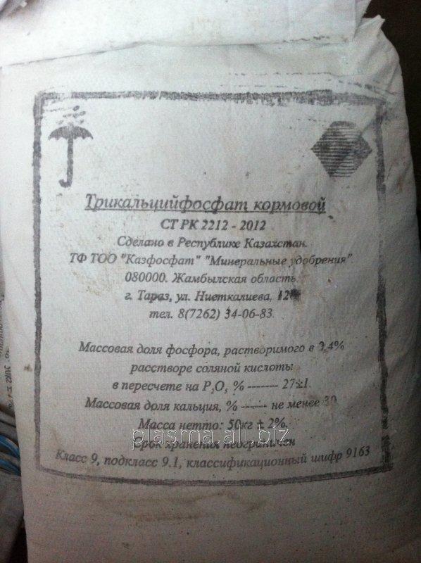 Купить Трикальцийфосфат, кормовой