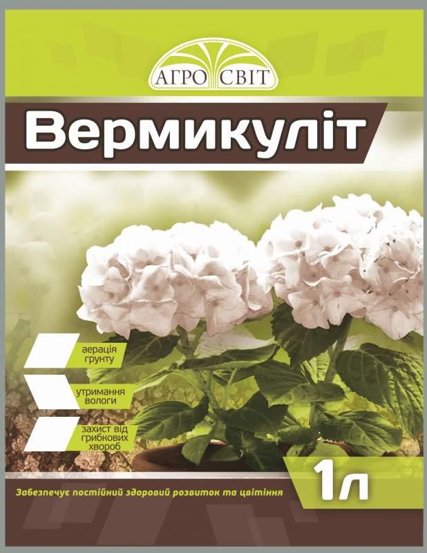 Вермикуліт 1 л