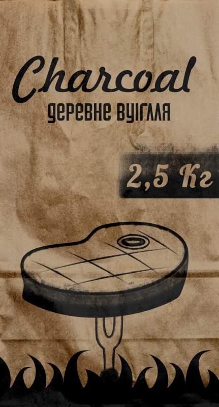 Деревне вугілля 2,5кг