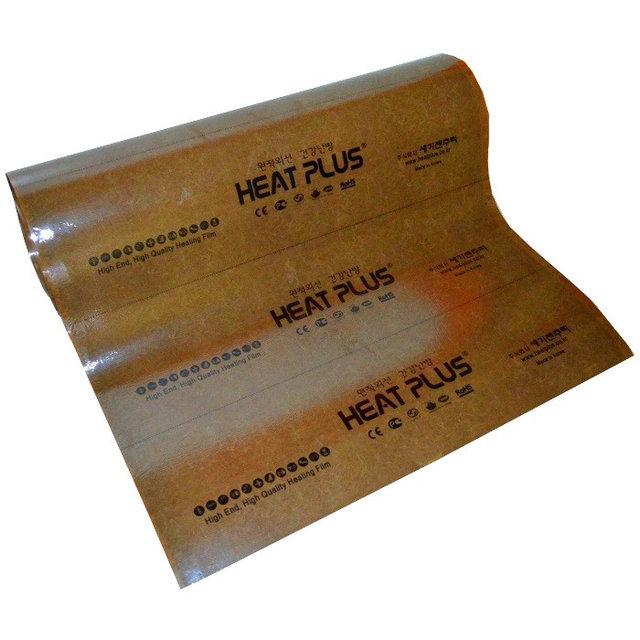 Инфракрасная плёнка Heat Plus Heating Textile AFN-2015-360