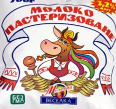 Купить Молоко пастеризованное жирность 3.2%
