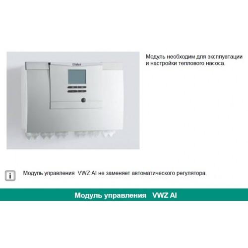 Модуль управления тепловым насосом Vaillant VWZ AI 0020139944