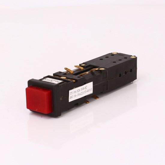 Купить Выключатель кнопочный ВК16-19 с фиксацией