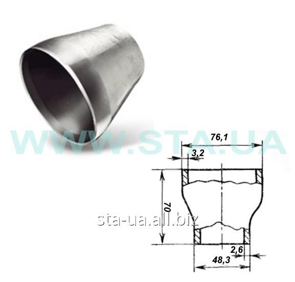 Переход концентрический стальной 76x48 мм ГОСТ 17378-2001