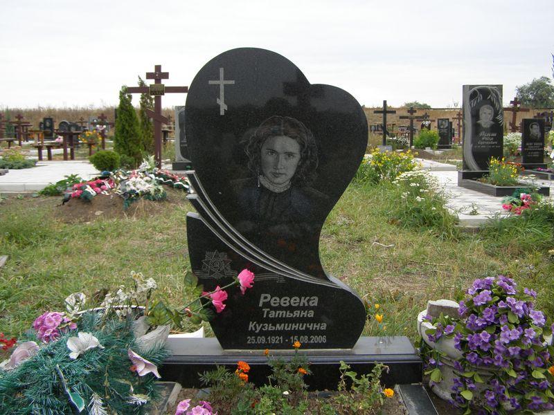 Каталог надгробные памятники донецк купить памятник на кладбище спб