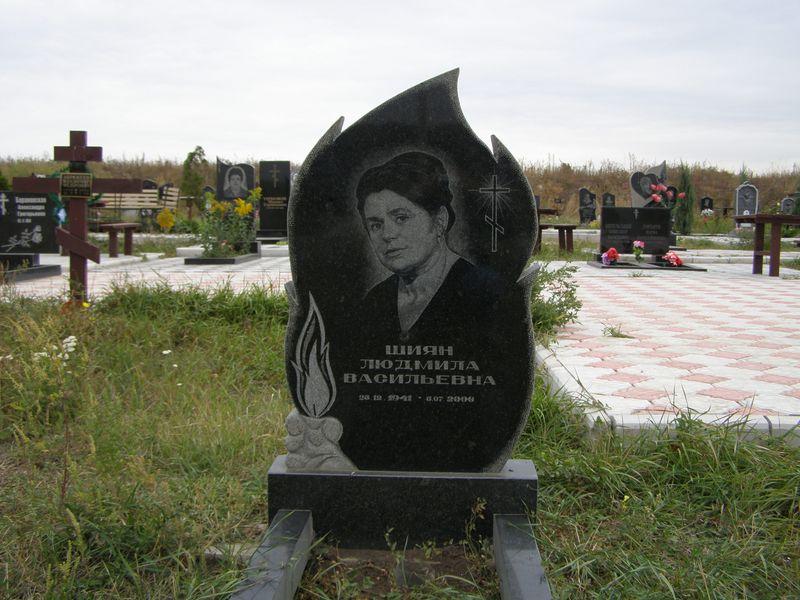 Купить памятник из гранита цена в донецке надгробие одессы