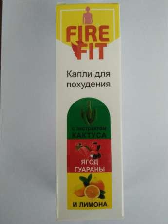 f5b34e0e0aa8 Fire Fit - Капли для похудения! (жиросжигатель) купить в Полтаве