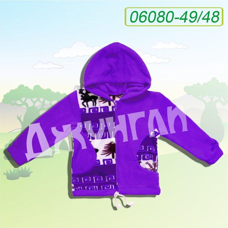 """Купить Кофта """"Аляска"""" на молнии, флис 06080-49-48"""