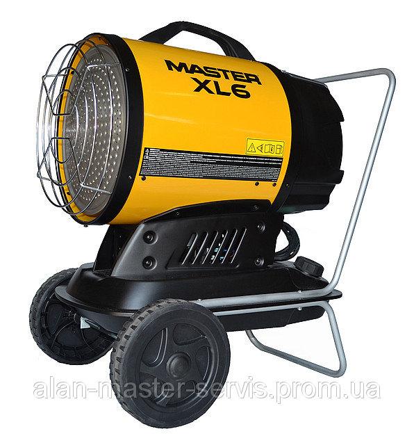 Жидкотопливный инфракрасный нагреватель воздуха XL-61