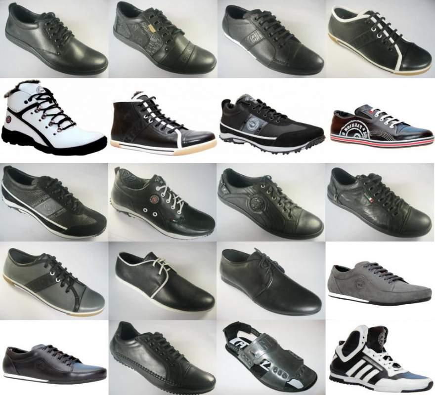 Обувь кожаная мужская купить в Харькове b1cfc260679