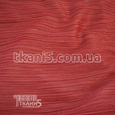 Buy Fabric Pleating Lurex (coral) 7121