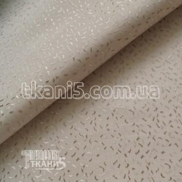 Купить Ткань Подклада жаккард вискоза (кремовый)