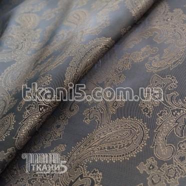 Buy Pad fabric Jacquard viscose chameleon (gray-beige) 6778